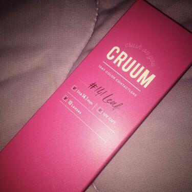 CRUUM 1day/CRUUM/カラーコンタクトレンズを使ったクチコミ(3枚目)