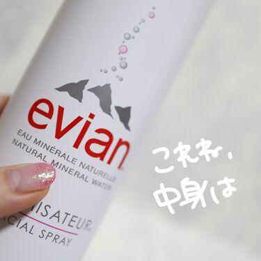 フェイシャルスプレー/エビアン/ミスト状化粧水を使ったクチコミ(2枚目)