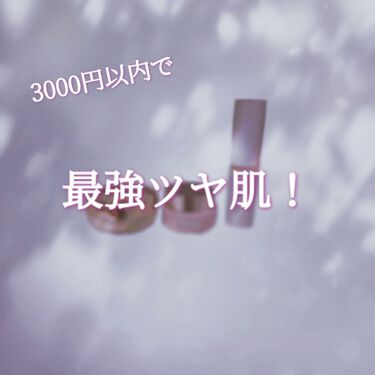 Dewy Face Morning Glow/espoir/化粧下地を使ったクチコミ(1枚目)