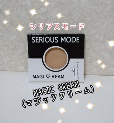 MAGIC CREAM/SERIOUS MODE/クリーム・エマルジョンファンデーションを使ったクチコミ(1枚目)