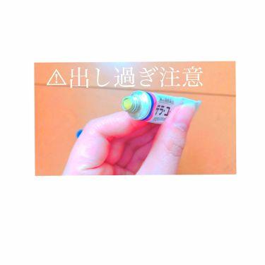テラ・コートリル 軟膏(医薬品)/ジョンソン・エンド・ジョンソン/その他を使ったクチコミ(2枚目)