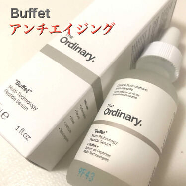 Buffet/The Ordinary/美容液 by グル