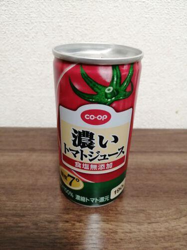 トマトジュース/コープ/ドリンクを使ったクチコミ(1枚目)