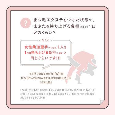 スカルプD ボーテ ピュアフリーアイラッシュセラム プレミアム/アンファー/まつげ美容液を使ったクチコミ(3枚目)