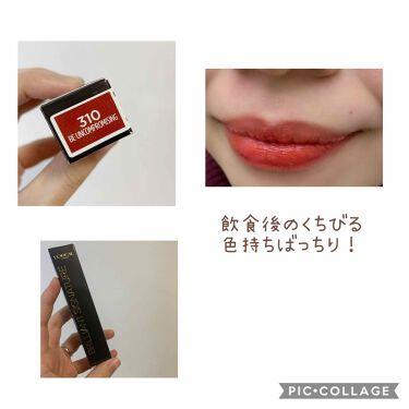 ブリリアントシグネチャー/ロレアル パリ/口紅を使ったクチコミ(4枚目)