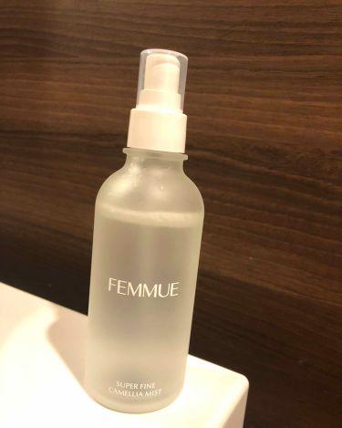 スーパーファイン モイスチャーミスト/FEMMUE/ミスト状化粧水を使ったクチコミ(1枚目)