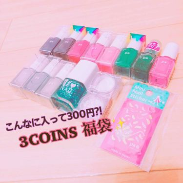 3COINS/3COINS/パウダーアイブロウを使ったクチコミ(1枚目)