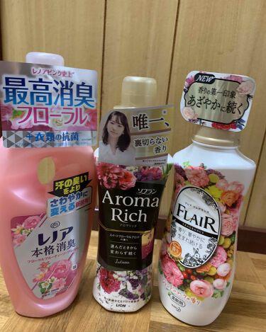 レノアハピネス アンティークローズ&フローラルの香り (旧)/レノア/香り付き柔軟剤・洗濯洗剤を使ったクチコミ(3枚目)