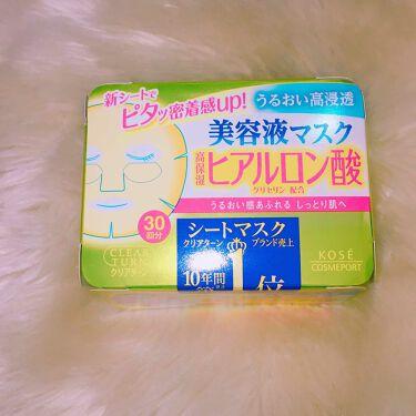 クリアターン HAエッセンスマスクa (ヒアルロン酸)