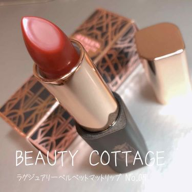 LUXURY VELVET MATTE LIPSTICK/Beauty Cottage/口紅を使ったクチコミ(1枚目)