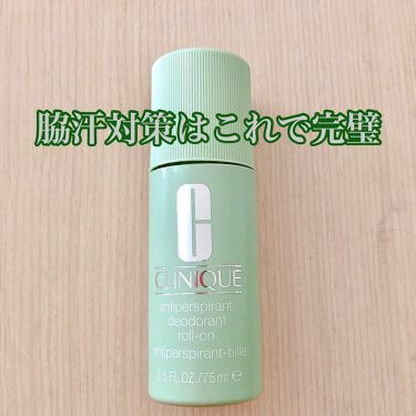 アンティ パースパイラント デオドラント ロールオン/CLINIQUE/デオドラント・制汗剤を使ったクチコミ(1枚目)