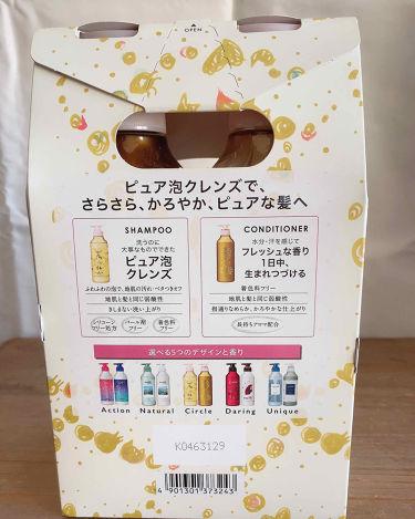 PYUAN CIRCLE(ピーチ&プラムの香り)/メリット ピュアン/シャンプー・コンディショナーを使ったクチコミ(3枚目)