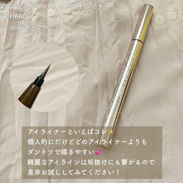 ディオール バックステージ アイ パレット/Dior/パウダーアイシャドウを使ったクチコミ(6枚目)