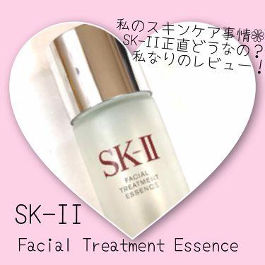 ありこさんの「SK-IIフェイシャル トリートメント エッセンス<化粧水>」を含むクチコミ