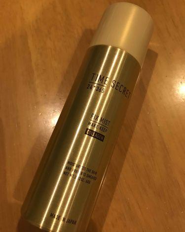 フィックスミスト コラーゲン/タイムシークレット/ミスト状化粧水を使ったクチコミ(2枚目)