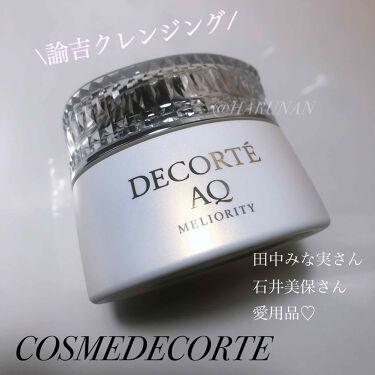 AQ ミリオリティ リペア クレンジングクリーム n/COSME DECORTE/クレンジングクリームを使ったクチコミ(1枚目)