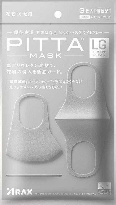 PITTA MASK REGULAR LIGHT GRAY 3P