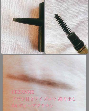 ブラシ付きアイブロウ繰り出し/CEZANNE/アイブロウペンシルを使ったクチコミ(2枚目)