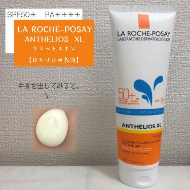 アンテリオス XL ウェットスキン/LA ROCHE-POSAY/日焼け止め(顔用)を使ったクチコミ(1枚目)