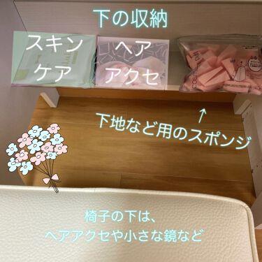 ドレッサー/ニトリ/その他を使ったクチコミ(5枚目)