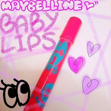 りりぃ🌈さんの「メイベリン ニューヨークリップクリーム キャンディ ワオ 01 ラズベリー ピンク(ラズベリーの香り)<口紅>」を含むクチコミ