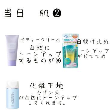 プレミアムリペアマスク(資生堂 プレミアムリペアマスク)/TSUBAKI/洗い流すヘアトリートメントを使ったクチコミ(5枚目)