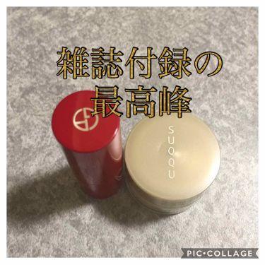 MAQUIA(マキア)/MAQUIA (マキア)/雑誌を使ったクチコミ(1枚目)