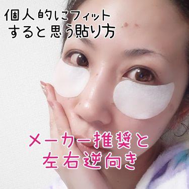 ビオレ てごたえ 寝ている間のうるおい集中ケアパック/ビオレ/シートマスク・パックを使ったクチコミ(4枚目)