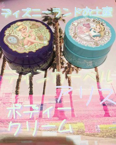 紙コップ娘。'18🦎さんの「東京ディズニーリゾートフレグランスボディークリーム アリス<ボディクリーム・オイル>」を含むクチコミ