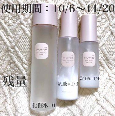 ジューシーモイスチュアローション/youange/化粧水を使ったクチコミ(2枚目)