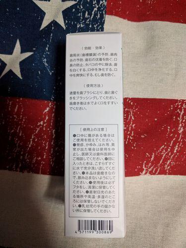 ルメディカ シャインホワイト/シーオーメディカル/歯磨き粉を使ったクチコミ(2枚目)