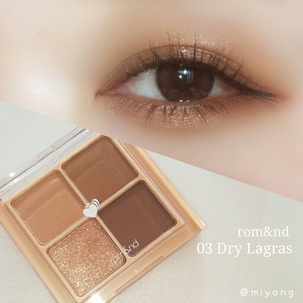 https://cdn.lipscosme.com/image/dac7320c7adb0d1208e7bf2f-1608000400-thumb.png