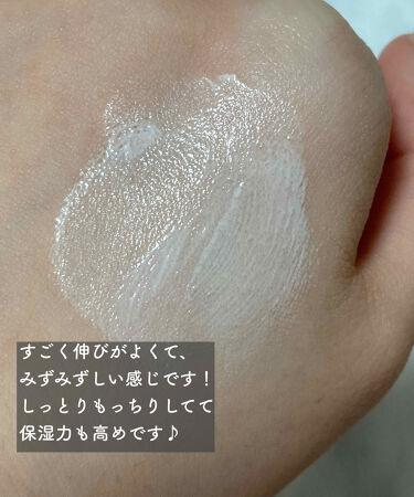 pure milk White Tone up Cream/the SAEM/化粧下地を使ったクチコミ(4枚目)