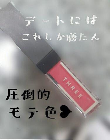 https://cdn.lipscosme.com/image/dacbf655fb1d21e8ae49b98b-1591521328-thumb.png