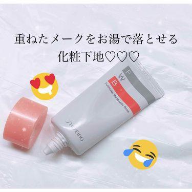 フルメーク ウォッシャブル ベース/SHISEIDO/化粧下地を使ったクチコミ(1枚目)