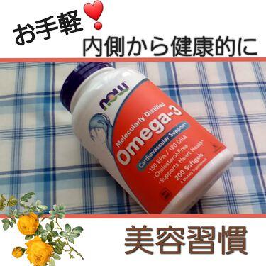 ウルトラオメガ3/Now Foods/健康サプリメントを使ったクチコミ(1枚目)