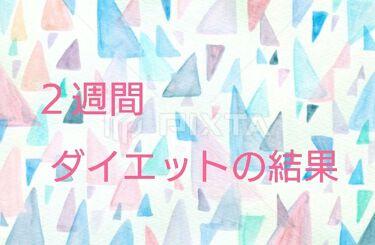 咲希さんの「雑談その他<その他>」を含むクチコミ