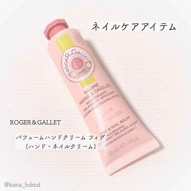 フィグパフューム ハンドクリーム/ロジェ・ガレ/ハンドクリーム・ケアを使ったクチコミ(3枚目)