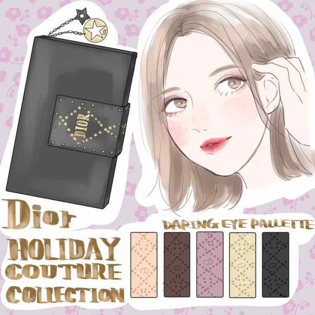 size 40 de227 88df2 ダズリング スタッズ アイ パレット|Diorの使い方を徹底解説 ...