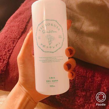 ワイルドローズ モイスチャーローション/WELEDA/化粧水を使ったクチコミ(3枚目)