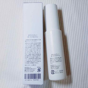 ホワイトティー オードパルファン/SHIRO/香水(レディース)を使ったクチコミ(2枚目)