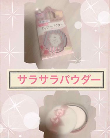 すっぴんパウダー パステルローズの香り/クラブ/プレストパウダーを使ったクチコミ(1枚目)