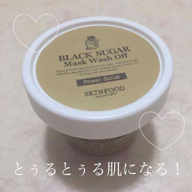 rikaさんの「SKINFOOD(スキンフード)ブラックシュガーマスクウォッシュオフ<洗い流すパック・マスク>」を含むクチコミ