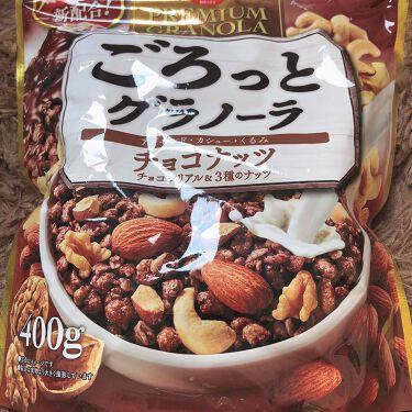 ごろっとグラノーラチョコナッツ/日清シスコ/食品を使ったクチコミ(2枚目)