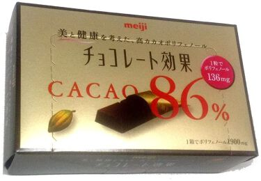 チョコレート効果 CACAO86% カカオ86%