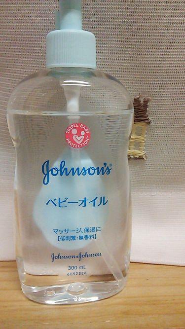 ジョンソン ベビーオイル/ジョンソンベビー/ボディクリーム・オイルを使ったクチコミ(1枚目)