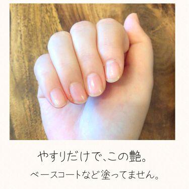 5セカンズシャイン 爪磨き/5セカンズシャイン/ネイルケアを使ったクチコミ(3枚目)