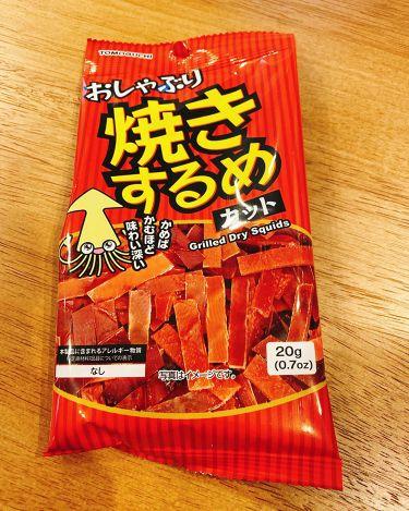 amaimama on LIPS 「ダイソーの焼きするめ🥰ダイエットのお供に良く食べます😊ちょうど..」(1枚目)