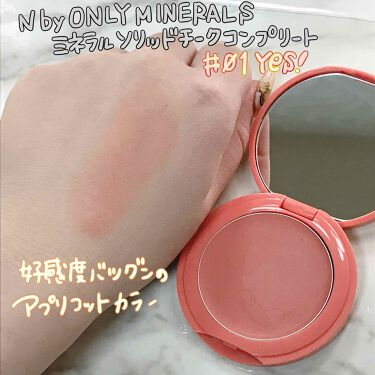 N by ONLY MINERALS ミネラルソリッドチーク コンプリート/ONLY MINERALS/ジェル・クリームチークを使ったクチコミ(2枚目)