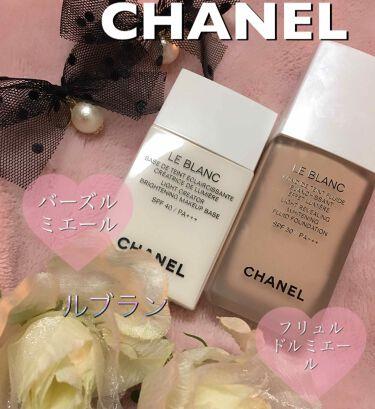 ル ブラン バーズ ルミエール/CHANEL/化粧下地を使ったクチコミ(1枚目)